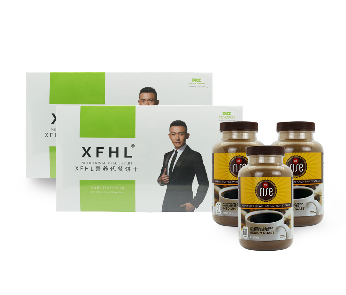 02f9398432 2 Boxes XFHL Nutritional Meal Biscuit + 3 Bottles Zrii Rise Coffee Nutritional  meal biscuit fat-loss meals provide all types of nutrients required daily